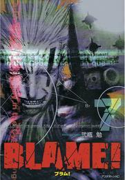 BLAME!(7) 漫画