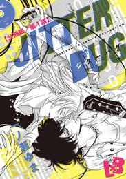 JITTER BUG【分冊版】 第1話 漫画