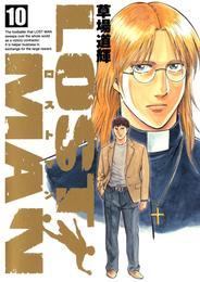 LOST MAN(10) 漫画