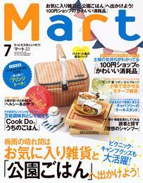 Mart(マート) 2017年 7月号 漫画