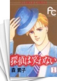 【中古】探偵は笑わない (1-12巻) 漫画