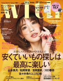with (ウィズ) 2017年 7月号 漫画
