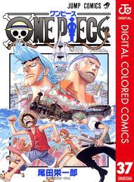 ONE PIECE カラー版 37 漫画