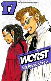 WORST(17) 漫画