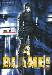 BLAME!(4) 漫画
