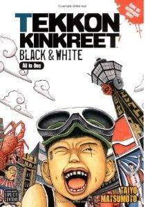 鉄コン筋クリート 英語版 漫画