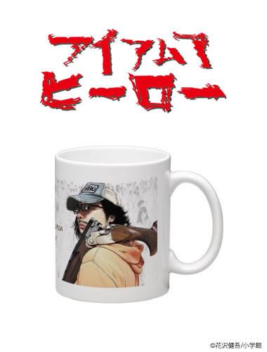 【グッズ】アイアムアヒーロー 完結記念マグカップ 漫画