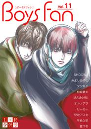 BOYS FAN vol.11(1) 漫画