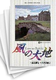 【中古】風の大地 (1-70巻) 漫画