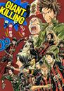 GIANT KILLING(8) 漫画