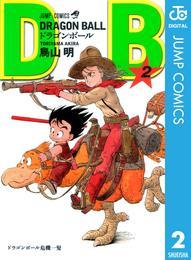 DRAGON BALL モノクロ版 2 漫画