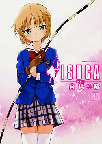 ISUCA イスカ (1-9巻 全巻) 漫画