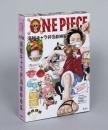 【書籍】ONE PIECE/ワンピース 海賊キャラ弁当BOOK