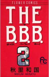 THE B.B.B.(2) 漫画