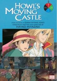 ハウルの動く城 英語版 (1-4巻) [Howl's Moving Castle Film Comic Volume1-4]
