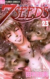 7SEEDS(23) 漫画