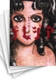 【中古】欲望の聖女(セイント)令嬢テレジア (1-12巻) 漫画