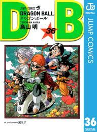 DRAGON BALL モノクロ版 36 漫画