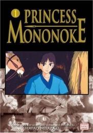 もののけ姫 英語版 (1-5巻) [Princess Mononoke Film Comic Volume1-5]
