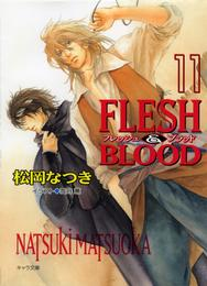 FLESH & BLOOD11 漫画