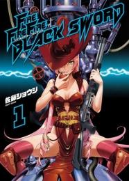 FIRE FIRE FIRE BLACK SWORD (1-2巻 最新刊)