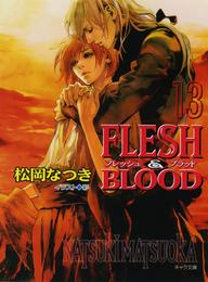 FLESH & BLOOD13 漫画
