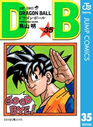 DRAGON BALL モノクロ版 35 漫画