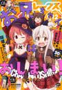 Comic REX 50 冊セット最新刊まで 漫画