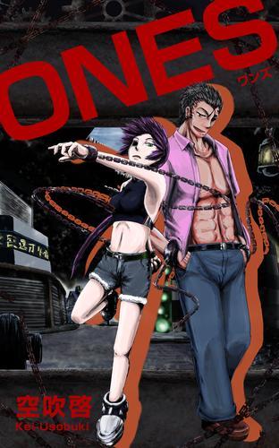ONES(ワンズ) 漫画