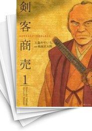 【中古】剣客商売 (1-30巻) 漫画