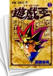 【中古】遊☆戯☆王 (1-38巻) 漫画