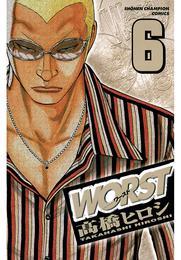 WORST(6) 漫画