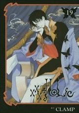 XXXHOLiC ホリック (1-19巻 全巻) 漫画