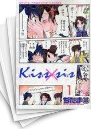 【中古】Kiss×sis キスシス (1-19巻) 漫画