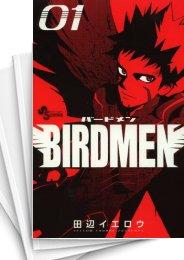 【中古】BIRDMEN (1-11巻) 漫画