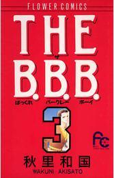 THE B.B.B.(3) 漫画