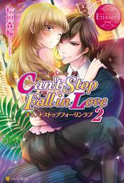 Can't Stop Fall in Love2 漫画