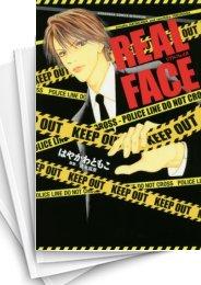 【中古】REAL FACE (1巻 全巻)