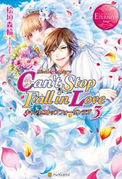 Can't Stop Fall in Love3 漫画