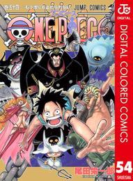 ONE PIECE カラー版 54 漫画