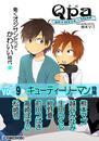 Qpa Vol.9 キューティーリーマン 漫画