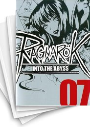 【中古】RAGNAROK into the abyss (1-7巻) 漫画