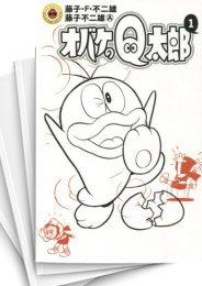 【中古】オバケのQ太郎 (1-12巻) 漫画