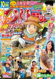 つりコミック 33 冊セット最新刊まで 漫画