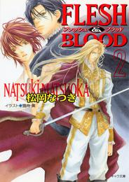 FLESH & BLOOD 2