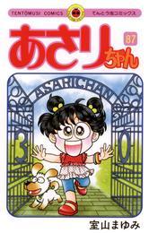 あさりちゃん(87) 漫画