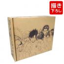 エリアの騎士 [月山可也先生描き下ろし全巻収納ボックス] 漫画