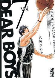 DEAR BOYS(7) 漫画