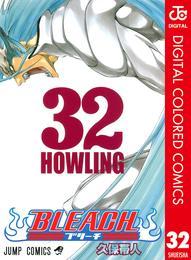 BLEACH カラー版 32 漫画