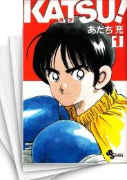 【中古】KATSU!カツ! (1-16巻) 漫画